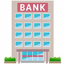 「○○バンク銀行」ではなく、「○○バンク」はダメ?