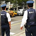 死体を運んだ警察官の手当てって法令で決まっている?