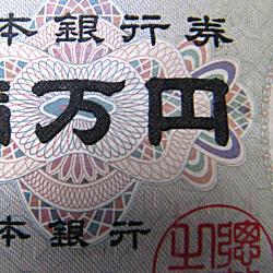 10万円の記念硬貨って発行できる?