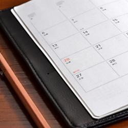 法律で「日付」が定まっていない祝日って?