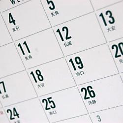 逮捕され勾留された場合、裁判官は勾留日数を6日とできる?