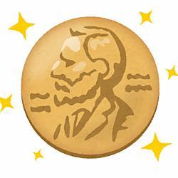 ノーベル賞の賞金の税金はいくら?