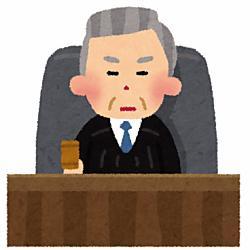 弁護士のバッジは知られているけど、裁判官はバッジってある?