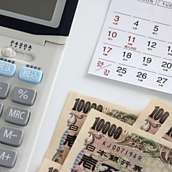 借金の利息は払わなければならない?