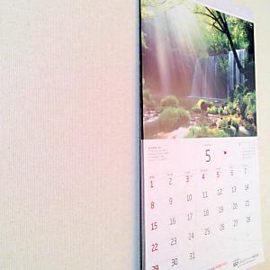 写真付カレンダーを写真に撮って一般公開は、法律違反?