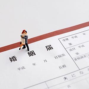 父母が亡くなっている場合の婚姻届の同意はどうすればよいでしょうか?