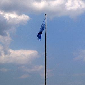国連旗を故意に損壊した場合、何罪となるのか?