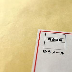 都内の郵便局でダイレクトメール不正値引き